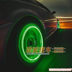 Led Tyre Lights