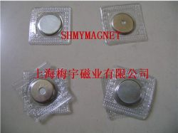 Pvc Magnetic Buckle