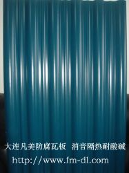 Plastic Roof Tiles-pvc Sheet