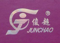 Junchao Knit Socks Industry Co., Ltd