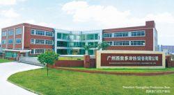 Guangzhou Theodoor Refrigerationheating Equipment Co,ltd