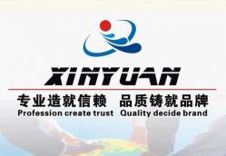 Ruian Xinyuan Electric Appliance Co Ltd