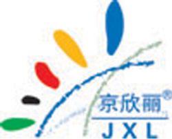Jingxinli(beijing)digital Science And Technology Co.ltd