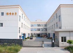 Ningbo Yinfeng Electronics Co., Ltd