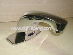 Automatic Sensor Basin Mixer Hpjks018