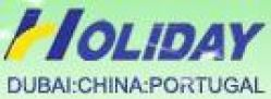 Xiamen Holiday Paper Product Co.,ltd