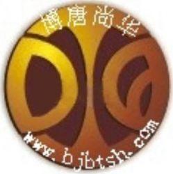 Botang Shanghua Investment Consultants (beijing) Co.,ltd