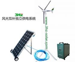 Wind And Solar Hybrid Power System