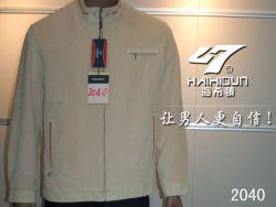 Men's Jacket -2040
