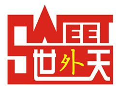 Wenzhou Sweet Craft And Gift Co., Ltd