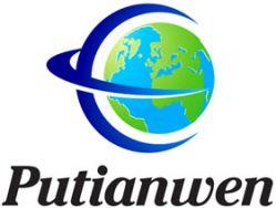 Shenzhen Putianwen Technology Co.,ltd