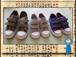 Stock Shoes