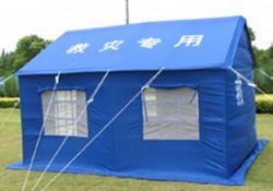 1500 Set Stock Disaster Relief Tent Refugee Tent