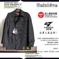 Jacket -10b59