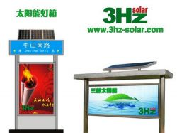 Solar Light Box