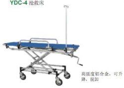 (ydc-4) Emergency Bed