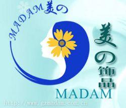 Guangzhou Meilun Ornaments Co.,ltd