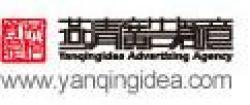 Yanqing Idea Corporation Image-planning Co.,ltd.