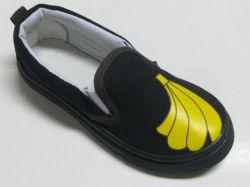 Children's Canvas Shoes