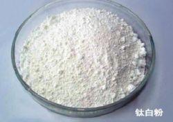 Sell Titanium Dioxide Antase And Rutile Type