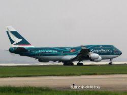 International Air Transport,internationa