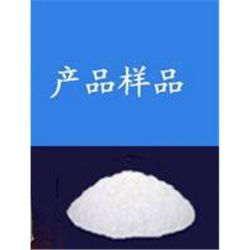 Ethylene Bis Stearamide(ebs)