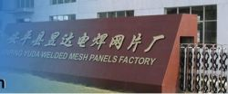 Anping Yuda Welded Mesh Panels Factory
