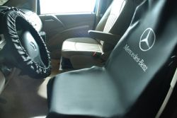 Seat Cover Protector (a New Generation )
