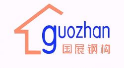 Foshan Guozhan Prefabricated House Co.,ltd