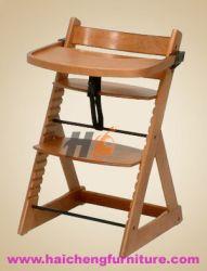 Baby High Chair,baby Furniture,baby Chai