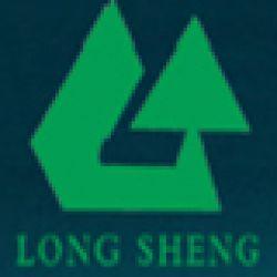 Yang Hai Industrial Co, Ltd.