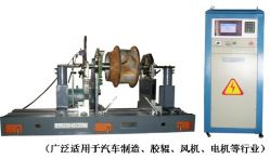 Balancing Machine For Drying Cylinders