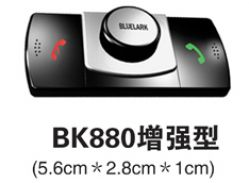 Bluetooth Hands-free Car Kit (bk-880)