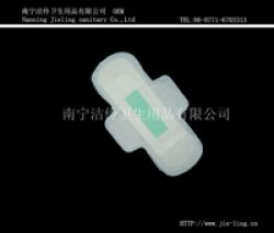 Supply Active Oxygen Series Sanitary Napkins  And