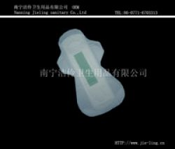 Supply Nanometer Silver Ion Series Sanitary Napkin