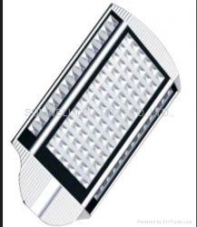 Led Street Light/led Street Lamp