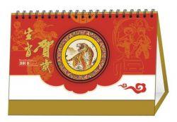 China Calendar Printing Services