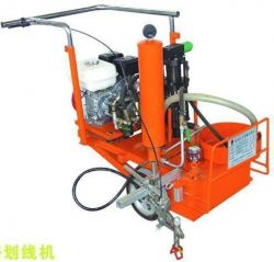 Cks-6l Cool Paint Sparying Machine