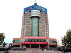 Shandong Shifeng (group)co.,ltd