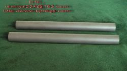 Supply Titanium Bar From China