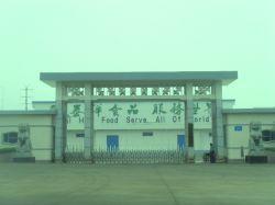 Shandong Taihua Food Co.,ltd