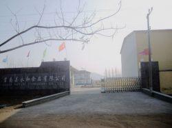 Junan Yonghe Foodstuffs Co.,ltd