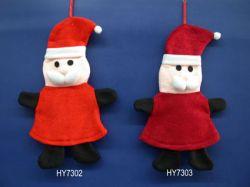Christmas Gift Toys