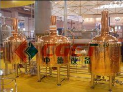 Micro Brewing Equipment