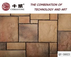 Artificial Stone(qy-30023)