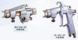 Iwata Wa-200 Spray Gun