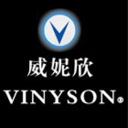 Shenshen Vinyson Electronics Co.,ltd