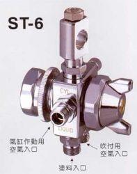 Lumina St-6 Spray Gun