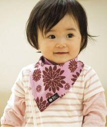 Sell Infant Bib, Baby Bib, Cotton Bib