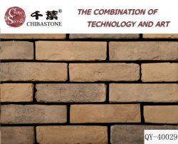 Artificial Brick(qy-40029 )
